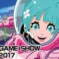 TGS2017_main_visual_JP(1)