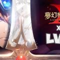 夢幻_FB_20181005_07_1200x628