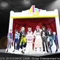 【KOMOE GAME新聞稿用圖01】《A3!》繁中版「C3AFA HONG KONG 2019」第二回公演完美攤位設計首度公開!