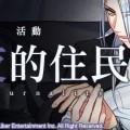 【KOMOE GAME新聞稿用圖01】《A3!》繁中版令人臉紅心跳的「午夜的住民」公演活動 4 月 19 日正式登場!