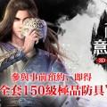 新闻稿banner-01